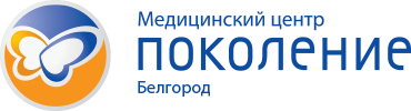Операция по удалению межпозвоночной грыжи белгород